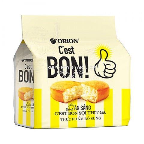 Bánh ăn sáng C'est bon gói lớn siêu tiết kiệm