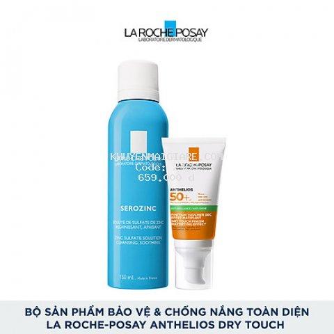 Bộ sản phẩm bảo vệ và chống nắng toàn diện La Roche-Posay Anthelios Dry Touch