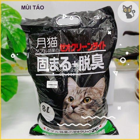 Cát Vệ Sinh Cho Mèo - Cát Nhật 8L (6 mùi)