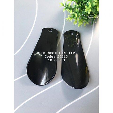 Combo 2 đón gót giày siêu xinh- DG0021