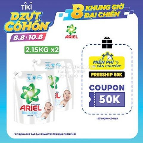 Combo 2 Túi Nước Giặt Ariel Dịu Nhẹ Cho Da Nhạy Cảm (2.15kg/ Túi) - Mềm mại ngát hương - An toàn cho da em bé
