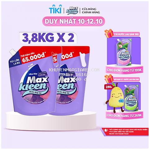 Combo 2 Túi nước giặt xả Maxkleen Hương Huyền Diệu 3.8kg/túi