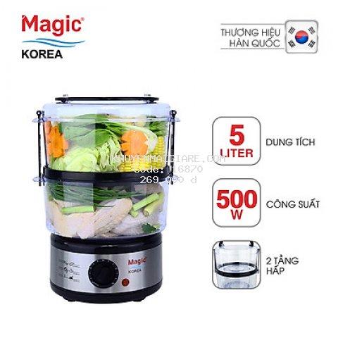Máy Hấp Thực Phẩm Magic Korea A64 (500W) - Hàng chính hãng