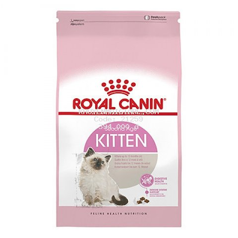 Thức Ăn Cho Mèo Con Royal Canin Kitten (2kg)