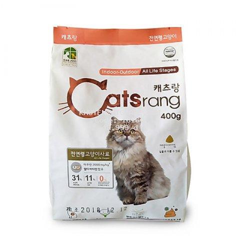 Thức ăn hạt cho mèo mọi lứa tuổi CATSRANG